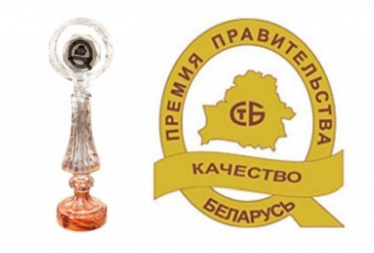 Премия Правительства Республики Беларусь
